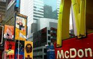 Mac Donald's est partout !